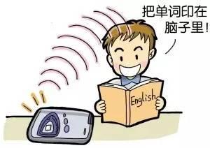 """GTER版主翠花访谈:新时代,我们改用""""听读学习法""""2"""